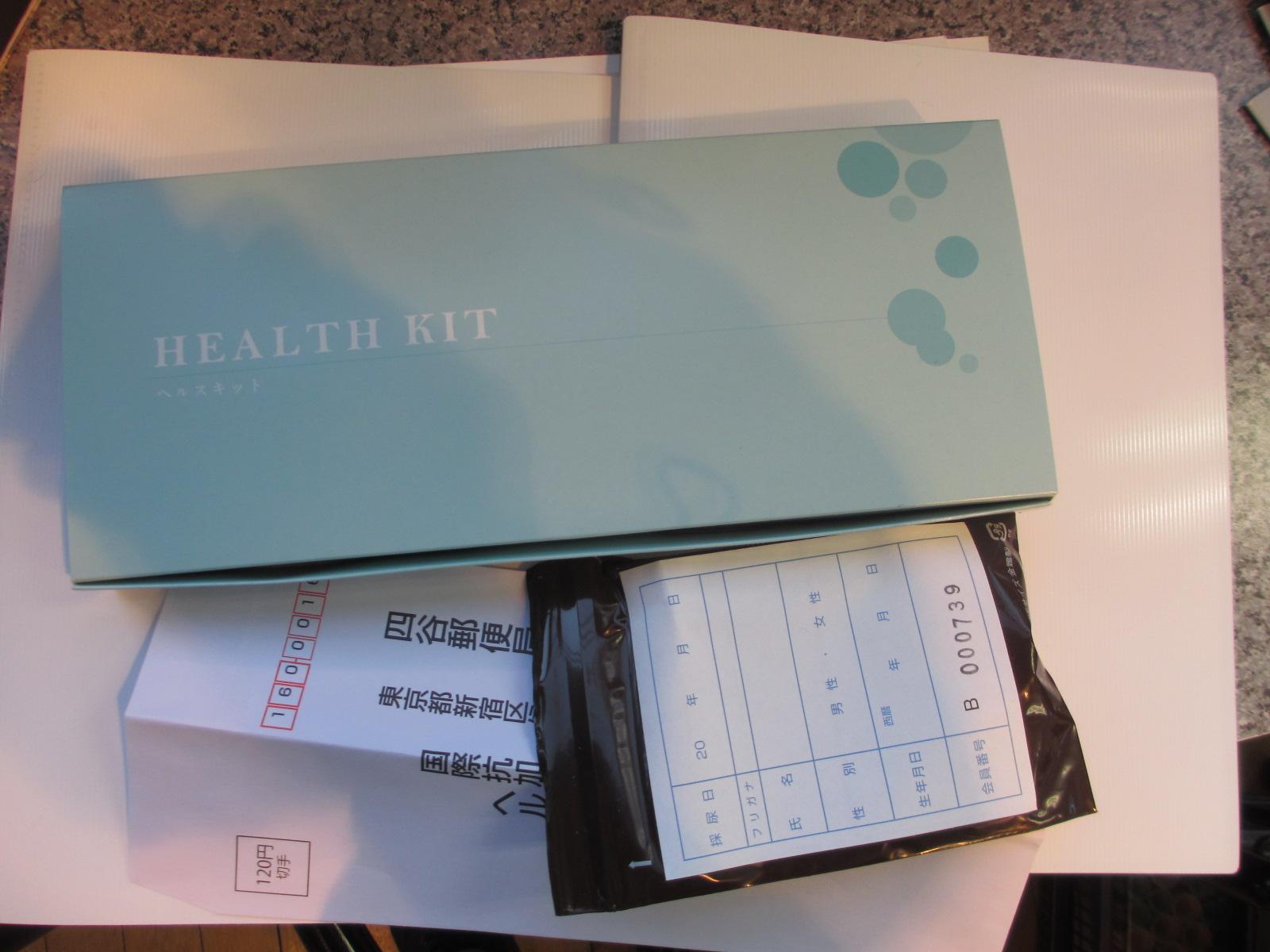ガン検査_e0150006_20121751.jpg