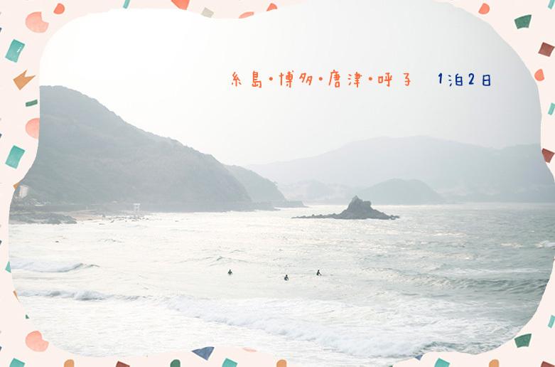 f0239107_18544915.jpg