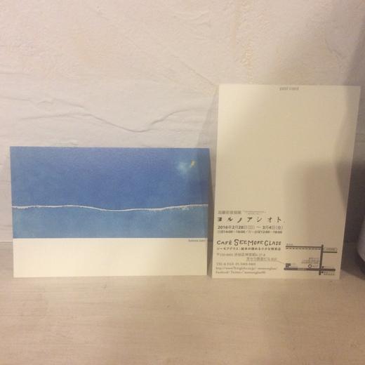 加藤初音個展_c0192615_15191434.jpg