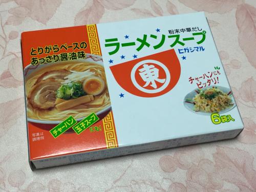 16年1月香港 5★乾麺の老舗「安利製麺」_d0285416_19010506.jpg