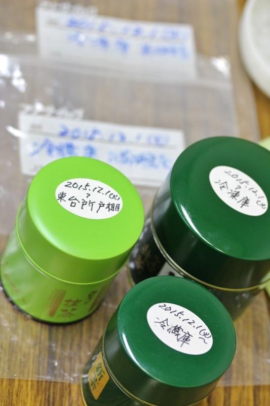 第11回お茶研究会_b0220318_22583779.jpg