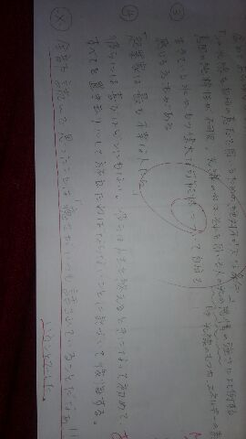 a0324226_12384568.jpg