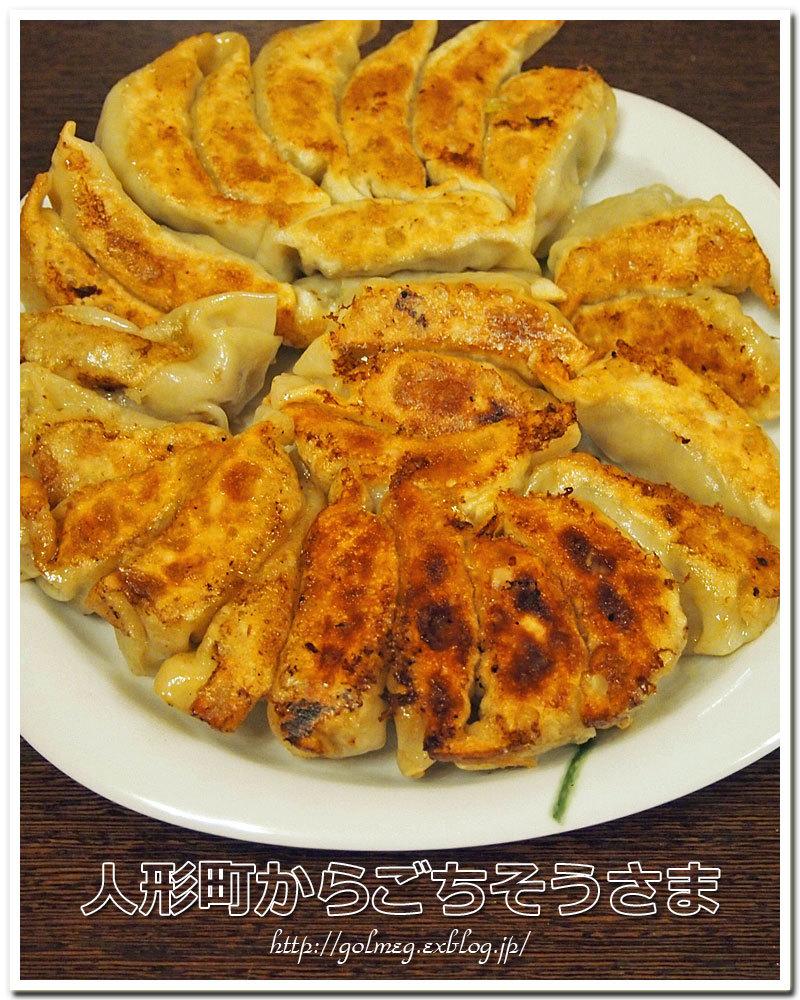 八幡製麺所の皮を使って焼き餃子と水餃子_b0054329_07005123.jpg