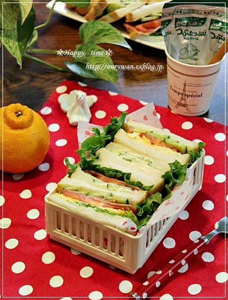 自家製山食でミックスサンドイッチ弁当とLONGINESの時計♪_f0348032_19210865.jpg