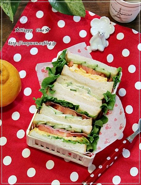 自家製山食でミックスサンドイッチ弁当とLONGINESの時計♪_f0348032_19212087.jpg