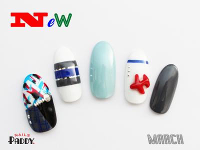 March NEW Design_e0284934_1036588.jpg
