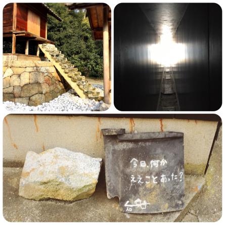 岡山・直島へ‼️_f0042034_10580535.jpg