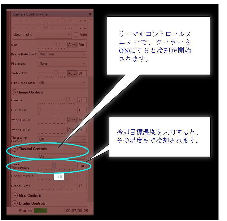 f0346040_03025494.jpg