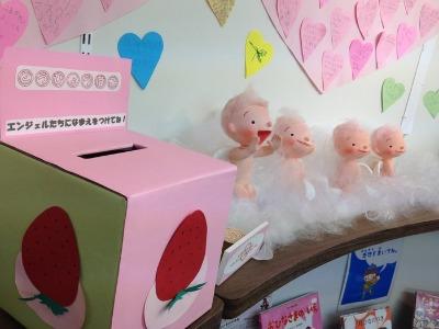 世界童話図書館 2月の展示終了しました_f0072976_2052323.jpg