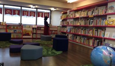 世界童話図書館 2月の展示終了しました_f0072976_20525269.jpg