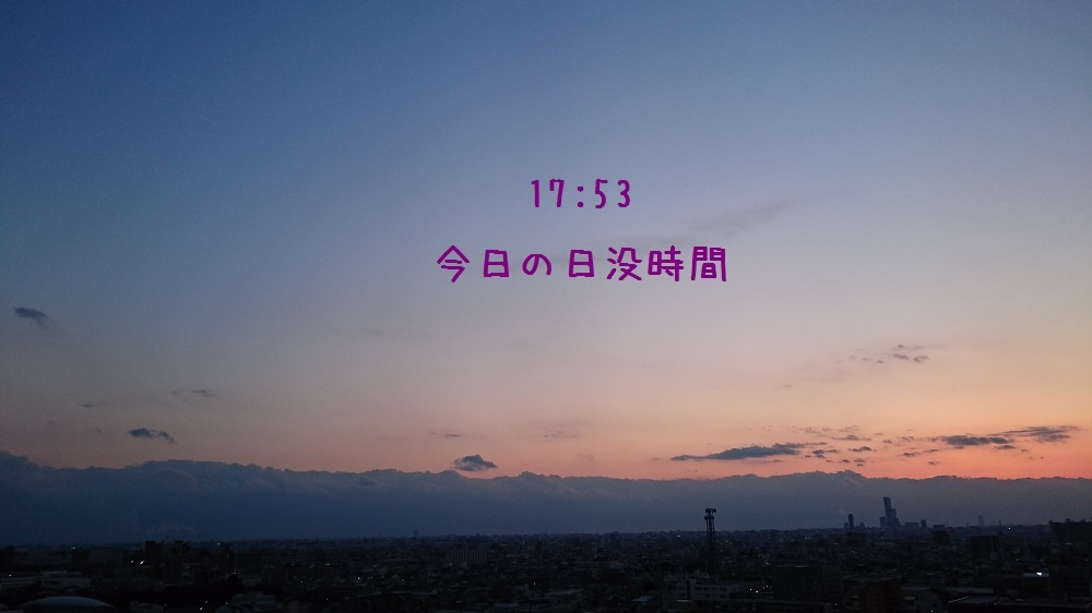 c0363378_18084401.jpg