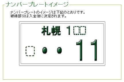 ☆新在庫車続々入庫中です!!☆(伏古店)_c0161601_2027166.jpg