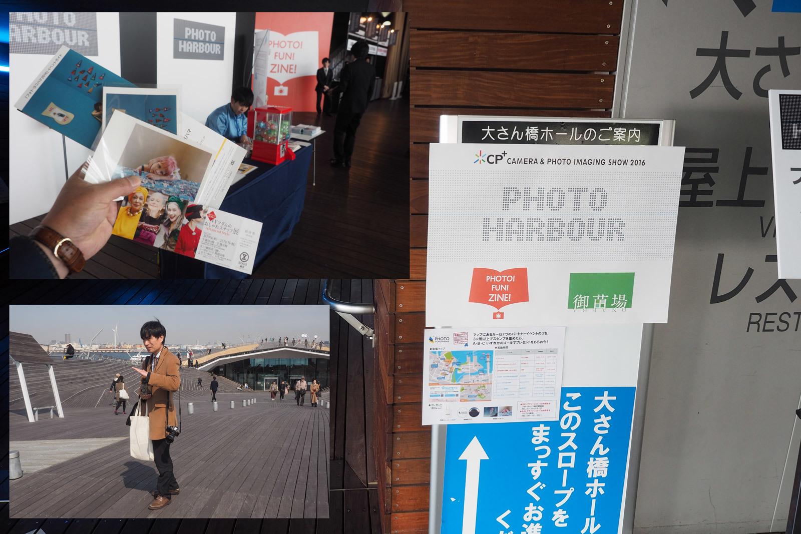 CP+〜オペラシティ〜名物大黒屋_a0271402_08342177.jpg