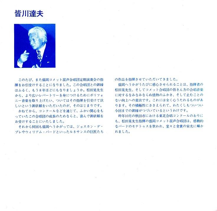 第24回定期演奏会_c0125004_03352745.jpg