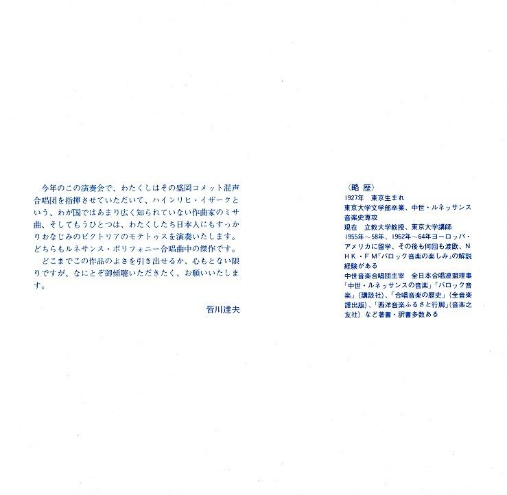 第24回定期演奏会_c0125004_03361614.jpg