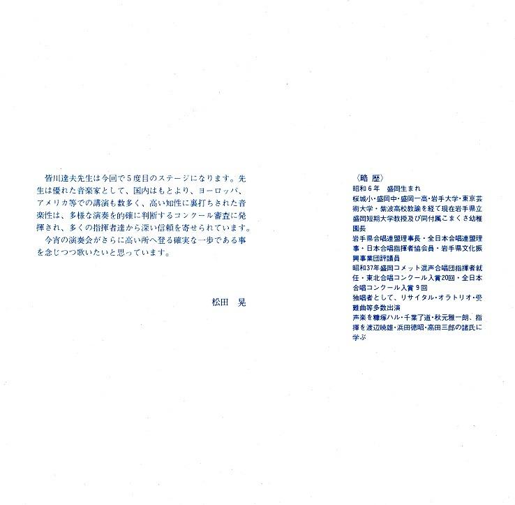 第24回定期演奏会_c0125004_03363066.jpg