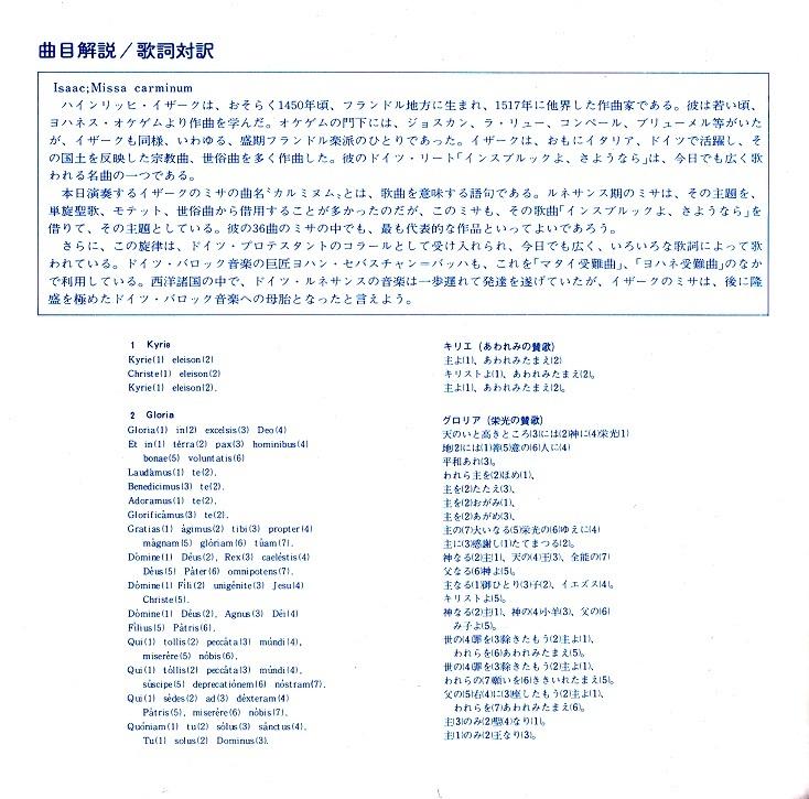第24回定期演奏会_c0125004_03384124.jpg