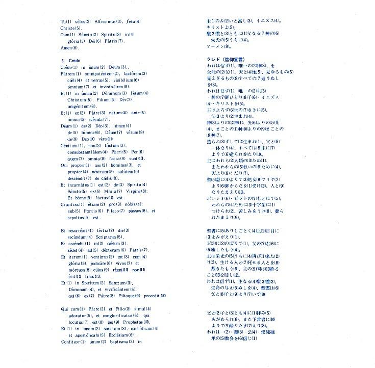 第24回定期演奏会_c0125004_03385040.jpg