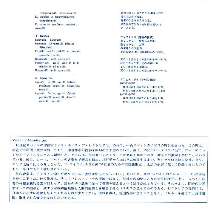 第24回定期演奏会_c0125004_03390184.jpg