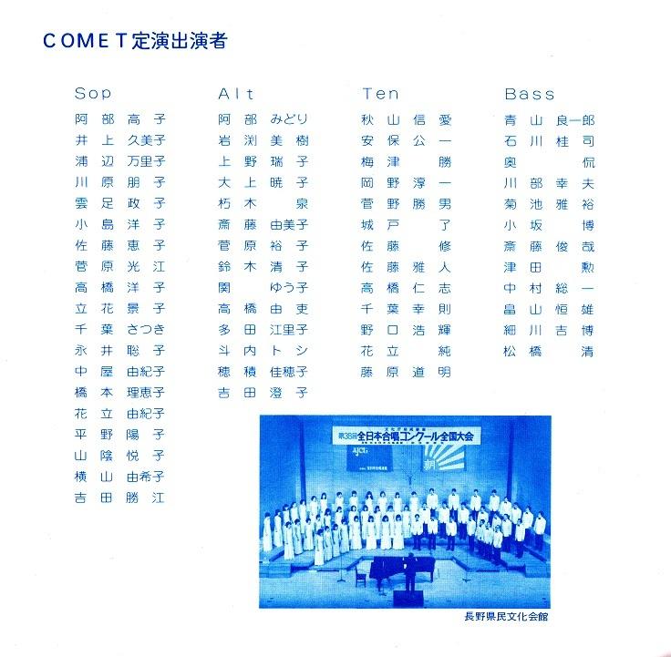 第24回定期演奏会_c0125004_03392255.jpg