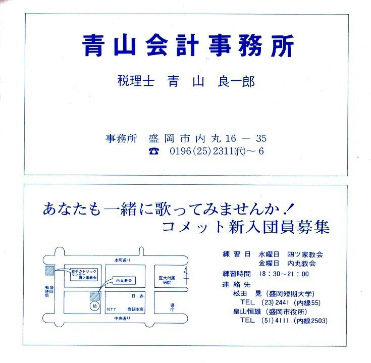 第24回定期演奏会_c0125004_03401215.jpg