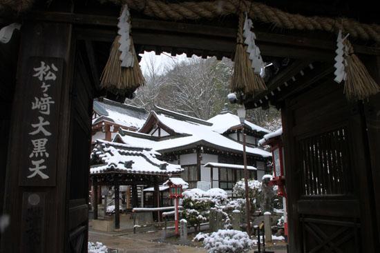 春の淡雪2 三明院~松ヶ崎大黒天へ_e0048413_15584617.jpg
