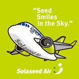 ASO KUMMOTO AIRPORT IN BLUE。_b0044115_8454655.jpg