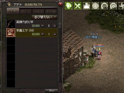 b0056117_08555819.jpg