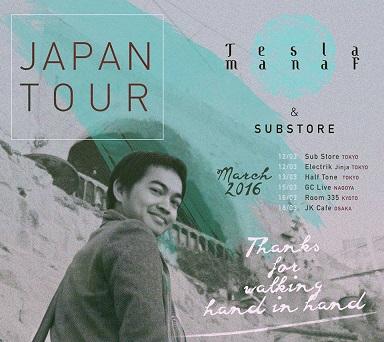 """映像:インドネシアのギタリスト・Tesla Manaf の日本ツアー \""""WE END UP FLYING TOGETHER\""""_a0054926_19133676.jpg"""