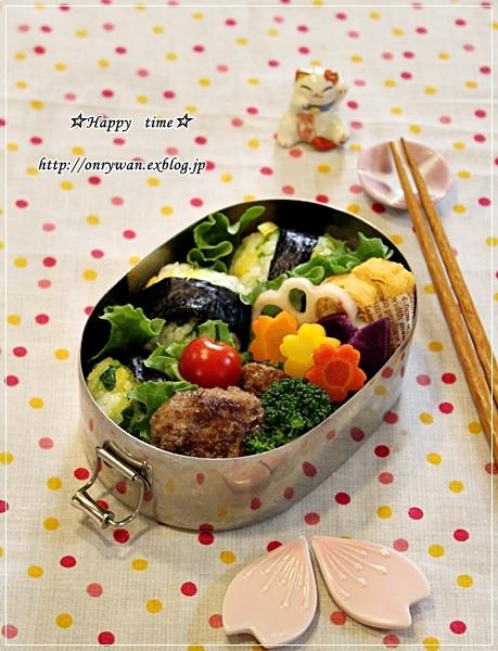 かつお菜と沢庵でおにぎり弁当♪_f0348032_18362185.jpg