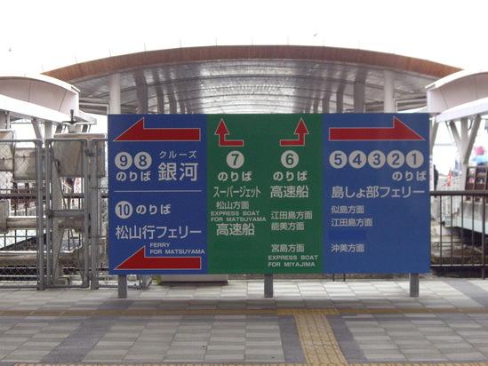 愛媛支部総会・懇親会 於.松山市 平成28年2月27日_f0184133_15554971.jpg
