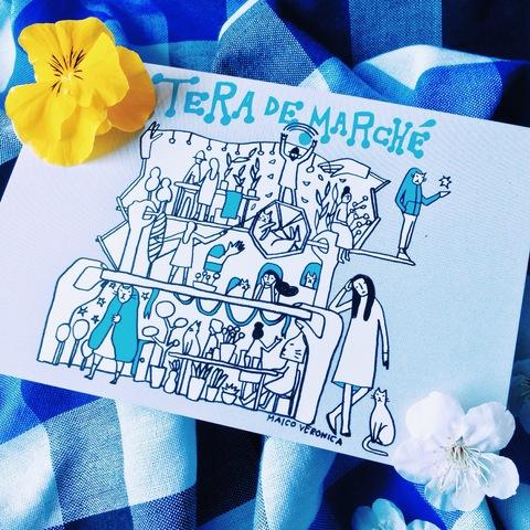 3/6 テラデマルシェに出店します_d0156336_2231823.jpg