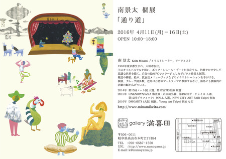 e0097443_2011881.jpg