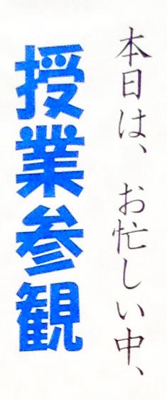 f0184849_1625385.jpg