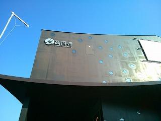2月28日 東日本大震災チャリティ朗読会 終演しました。_e0173350_12184912.jpg