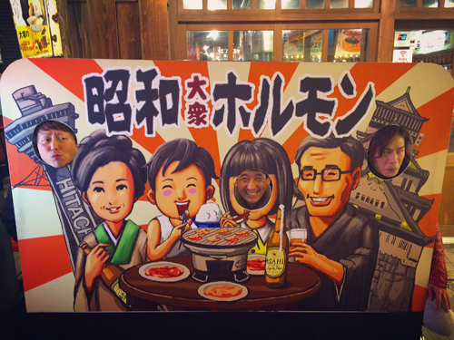 早春大阪の旅_e0071652_10211063.jpg