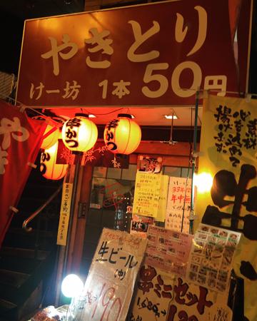 早春大阪の旅_e0071652_1021127.jpg