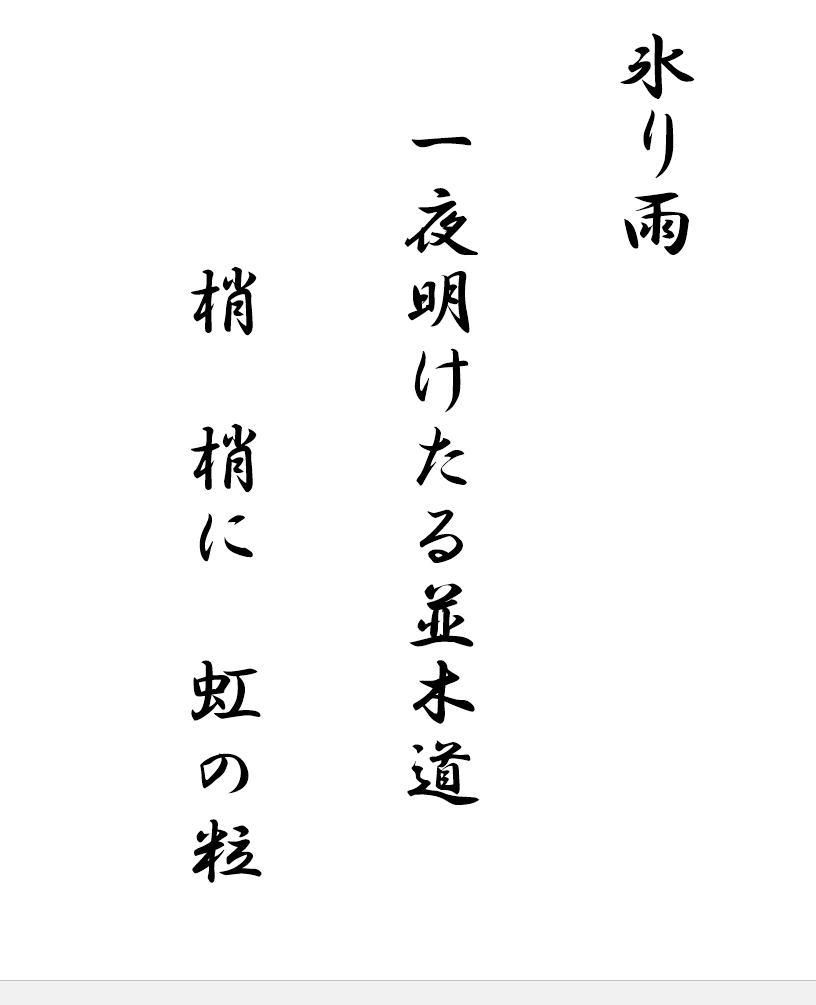 f0001254_15472991.jpg