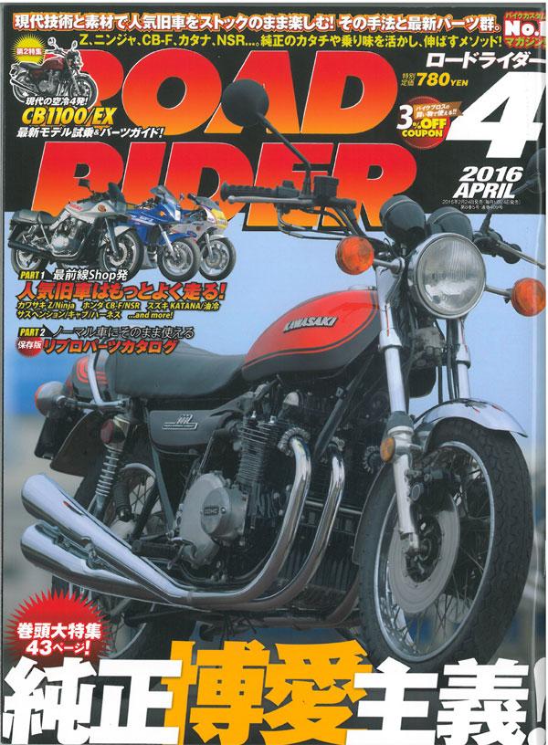 シグナスXにバイクザシートインサイド_e0114857_2053346.jpg