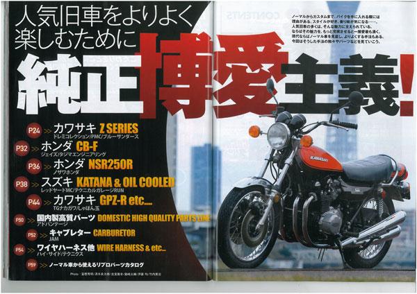 シグナスXにバイクザシートインサイド_e0114857_20534936.jpg