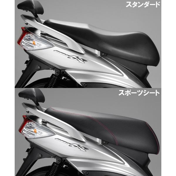 シグナスXにバイクザシートインサイド_e0114857_21243885.jpg