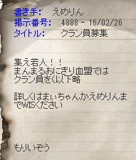a0201367_913451.jpg