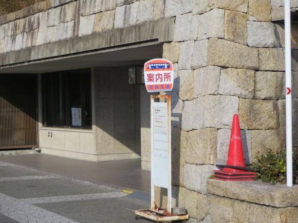 奈良交通案内_c0001670_21361406.jpg