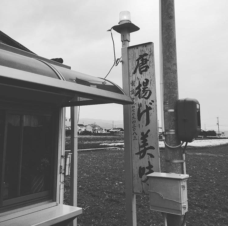 2016年3月2日 鳥すきとやらヲ_a0202976_14283764.png
