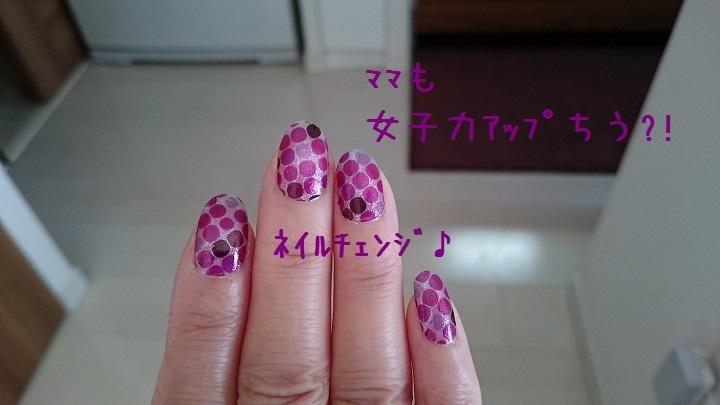 c0363378_17153469.jpg