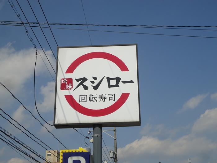 広島市内まで行ってきました_a0199979_18233355.jpg