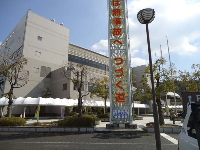 広島市内まで行ってきました_a0199979_1881125.jpg