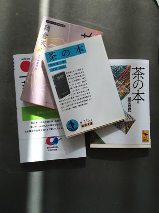 à la manière japonaise._f0038600_0485035.jpg