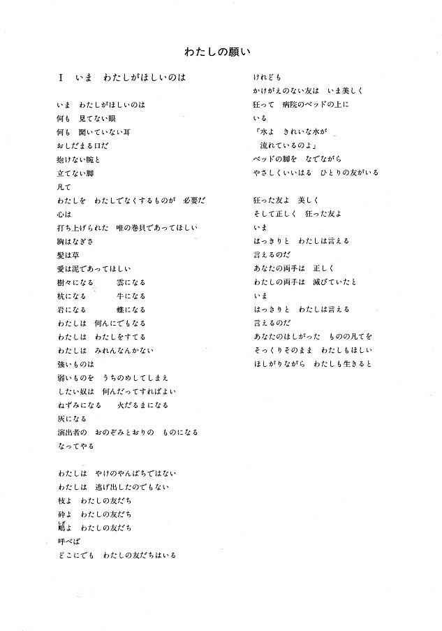 第22回サマーコンサート_c0125004_05354390.jpg