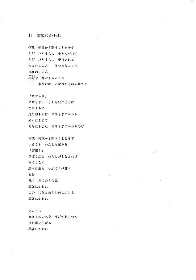 第22回サマーコンサート_c0125004_05355954.jpg